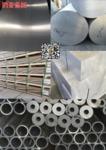 6082-T6鋁管無縫管公差