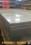 7075-T6铝棒 7075铝棒常规尺寸