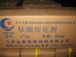 鈦硼細化劑 江西金泰