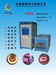 高頻圓鋼加熱爐技術成熟設備先進