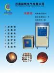 活塞高频感应加热炉高效率质量好