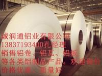 防�袛T板生產廠家鋁合金板
