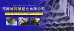 山西阳泉铝箔国标铝皮优质现货