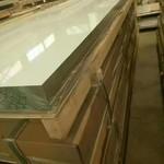 安徽850铝瓦900铝瓦保温铝卷防腐铝卷品牌厂家