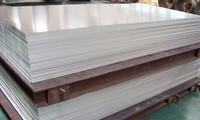 供應5052牌號鋁板