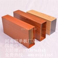 木纹铝方通吊顶施工方法