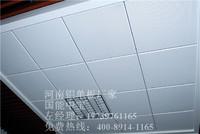 河南铝天花板厂家哪个自有生产工厂