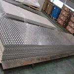 7075鋁板