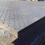供应高品质反光铝板