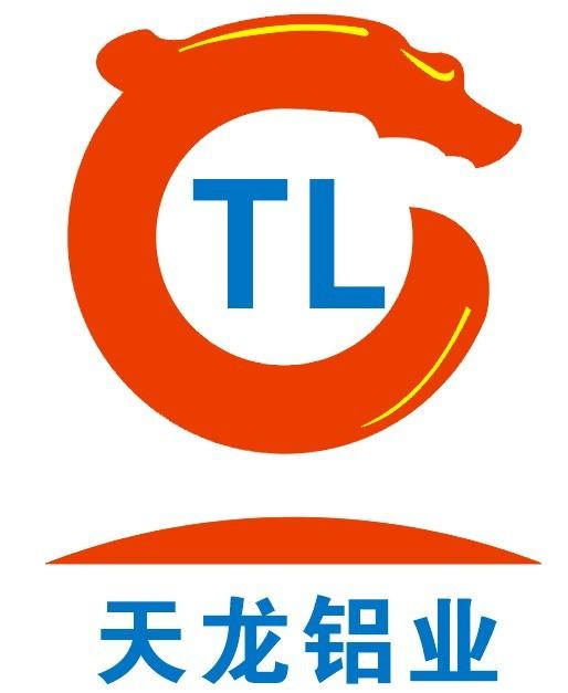 河南省巩义市天龙铝业有限公司