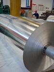 现货供应装饰印刷复合用铝箔