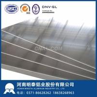 明泰铝业5052优质铝板5052船板
