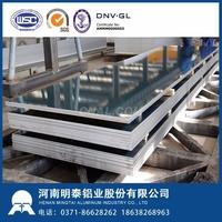 5083鋁板廠家優質鋁板全國直銷
