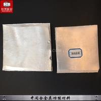 鋁鈧合金 AlSc2 5 10 鋁稀土合金