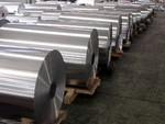 供应3003铝卷
