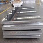 供應深沖鋁板