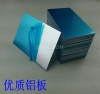 3003防锈铝板 国标铝管 0.5mm铝板