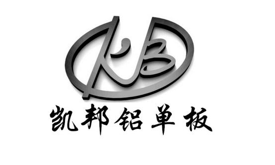 河南凱邦裝飾材料有限公司