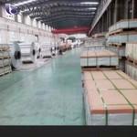 河南联合铝业生产:幕墙铝板、铝卷