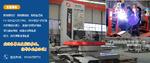 专业铝托盘焊接加工 质量保障
