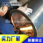 铝合金框架焊接 铝型材折弯焊接