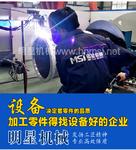 鋁合金結構件焊接  焊道爆滿均勻