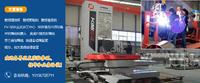 鋁合金焊接加工的優點