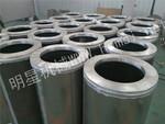 承接铝材焊接 各种深加工