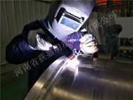 专业铝合金医疗件焊接加工