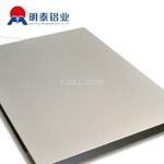 5083鋁板廠家