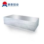 5083超厚超宽铝板