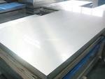 耐腐蝕5083鋁板,船用鋁合金板