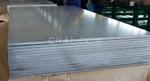 供应优质6061铝板6061铝板价格