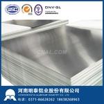 1070氧化铝板明泰铝板优质供应