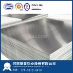 3104铝板厂家-铝合金百叶窗料