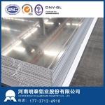 模具铝板生产厂家