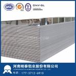 5083防滑鋁板5083h112/h32鋁板