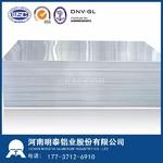 上海5083鋁板熱處理-河南明泰鋁業