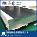 河南明泰铝业5083船用铝板厂家