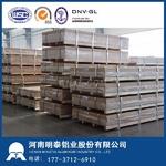 国内比较大的5754铝板生产厂家