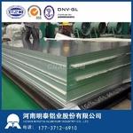 5083合金铝板-铝板5083-明泰