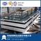 6061铝板报价-6061铝板生产厂家