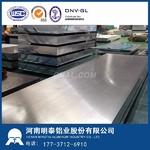 河南3mm厚铝板6082铝板生产厂家