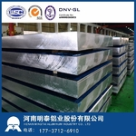 明泰7075合金铝板-7075铝合金板