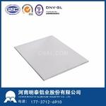 铝板生产厂家-1060深冲铝板