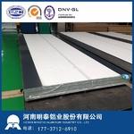 6061合金铝板报价 6061铝板现货