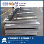 郑州明泰7075航空航天铝合金板