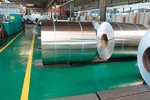 8011瓶蓋料鋁板廠家