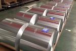 8011-O态电子包装铝箔