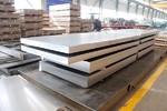 1050鏡面鋁板廠家價格